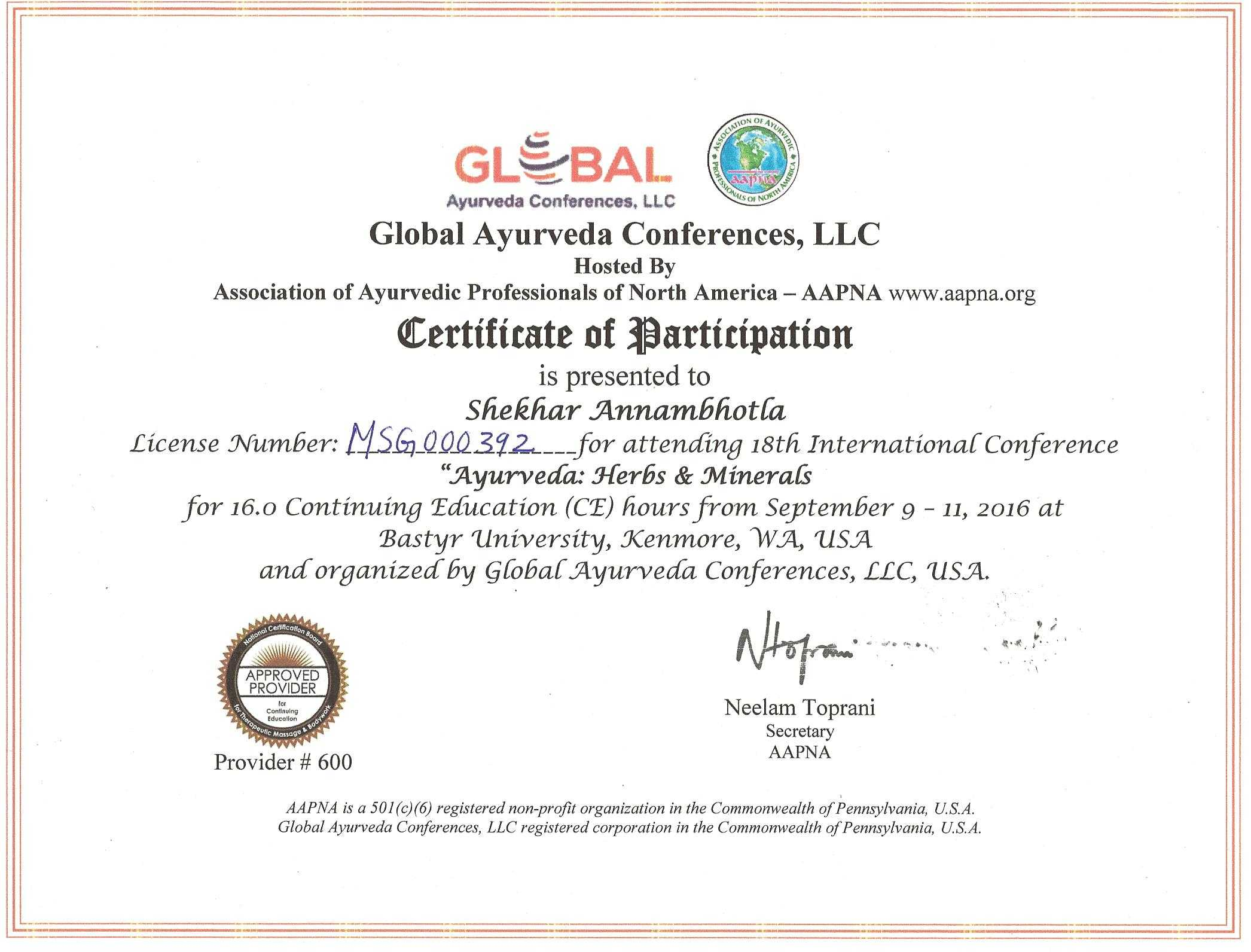 100+ [ International Conference Certificate Templates With Regard To International Conference Certificate Templates