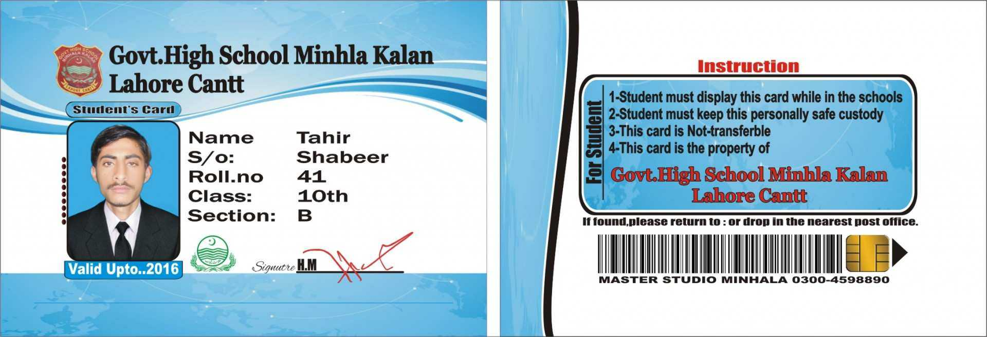 23 The Best College Id Card Template Psd Free Download Maker With Regard To High School Id Card Template