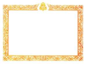 55 Orange Border Template with regard to Award Certificate Border Template