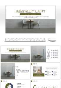 Awesome Clean Home Work Report Home Display Ppt Template For intended for Raf Powerpoint Template
