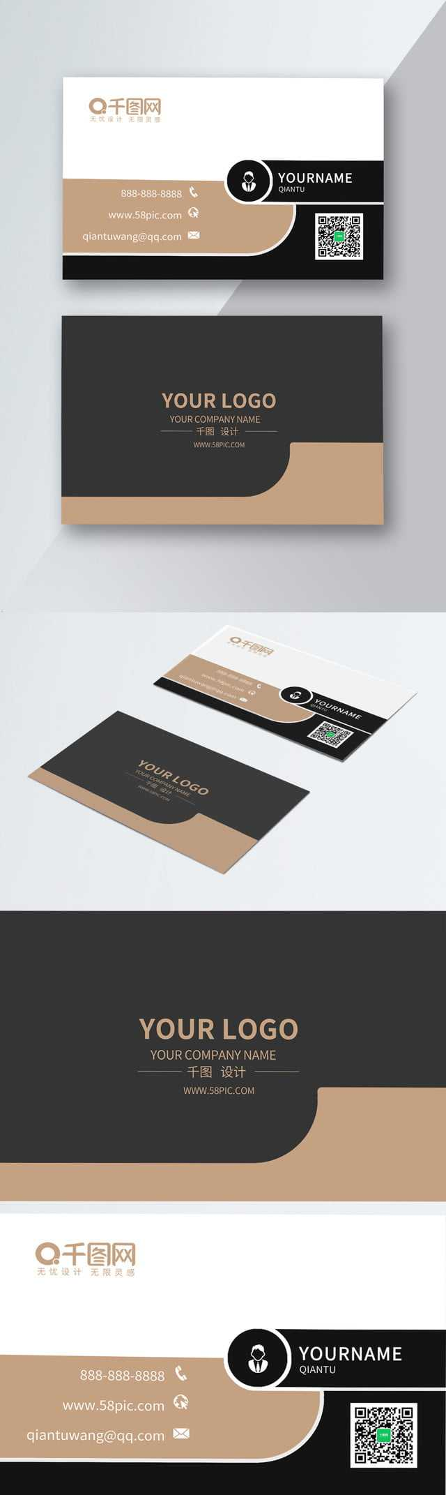 Business Card Office Template – Barati.ald2014 With Openoffice Business Card Template