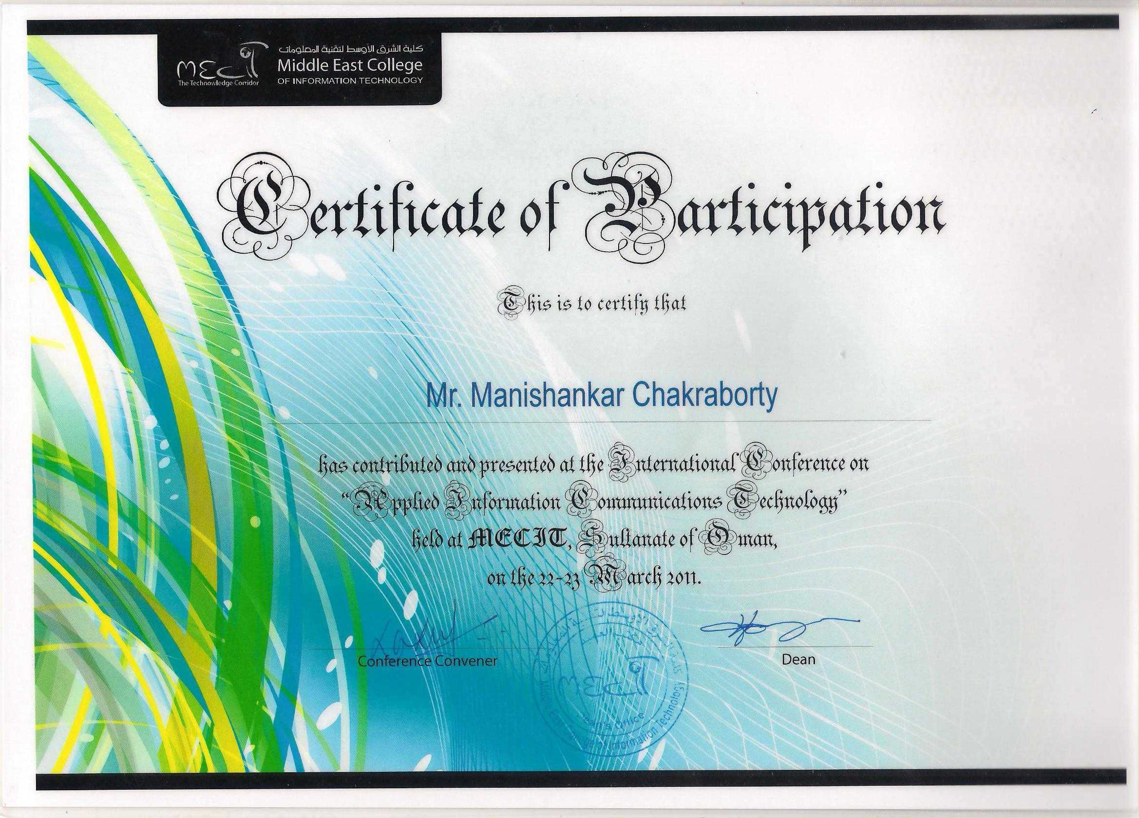 Certificate Of Appreciation Conference Choice Image With Regard To International Conference Certificate Templates