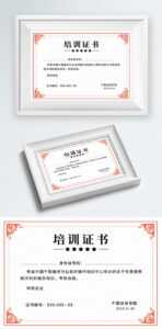 Certificate Of Conformity Authorization Certificate in Certificate Of Authorization Template