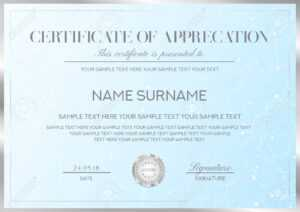 Certificate Vector Template With Silver Border And Seal (Emblem) within Formal Certificate Of Appreciation Template