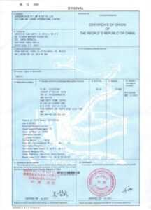China Certificate Of Origin | Cfc within Certificate Of Origin For A Vehicle Template