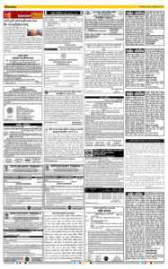 Divya Bhaskar Display Newspaper Advertisement Rate And Offers inside Advertising Rate Card Template
