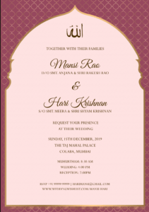 E-Invite Mysical Minarets in Indian Wedding Cards Design Templates