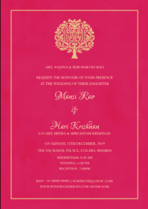 E-Invite Rooted In Pink intended for Engagement Invitation Card Template