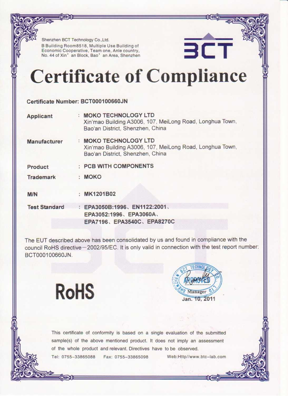 ❤️ Free Sample Certificate Of Manufacturing Templates❤️ Inside Certificate Of Manufacture Template