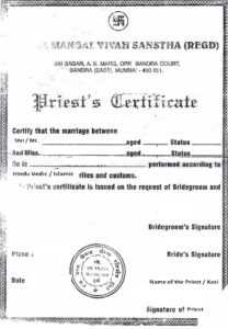 File:indian Marriage Certificate – Wikimedia Commons For Certificate Of Marriage Template
