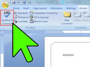 How To Make A Booklet On Microsoft Word: 12 Steps (With within Brochure Templates For Word 2007