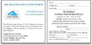 I Want To Build An Online Pledge Form for Free Pledge Card Template