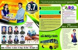 Krishnaveni School Brochure Template Brochures Pinterest with regard to Play School Brochure Templates