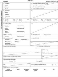 L_2010073En.01000101.xml with Veterinary Health Certificate Template