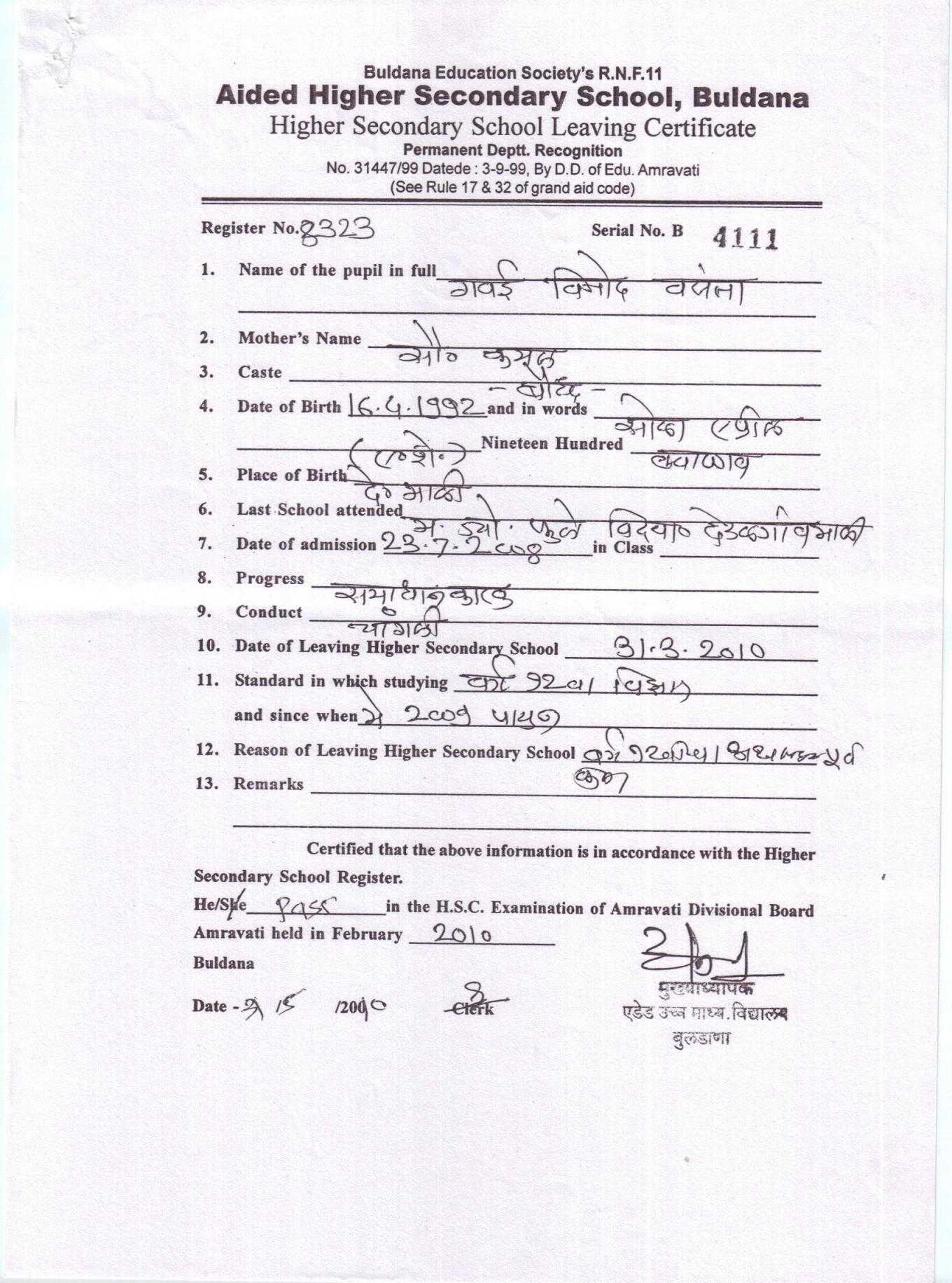 Leaving Certificate Template ] - 33 Psd Certificate In School Leaving Certificate Template