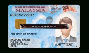 Malaysia Id Card Template Psd Photoshop with Social Security Card Template Psd