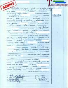 Marriage Certificate Uruguay pertaining to Marriage Certificate Translation Template