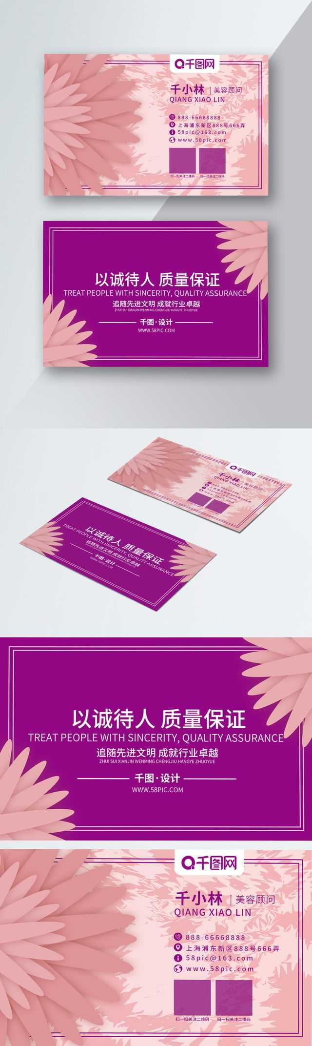 Mary Kay Business Card Mary Kay Business Card Template Mary Inside Mary Kay Business Cards Templates Free