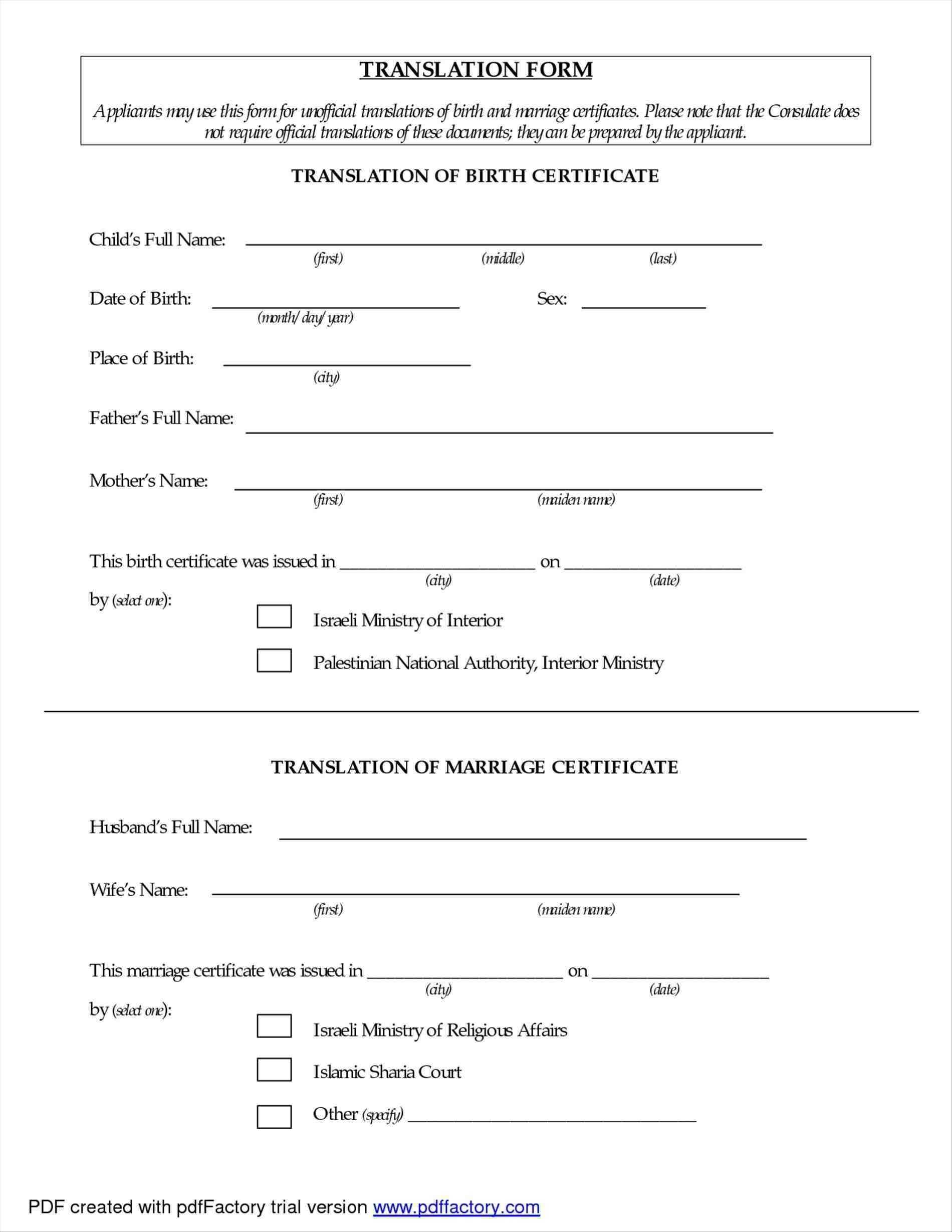 Mexican Marriage Certificate Template Brochure Templates Throughout Mexican Marriage Certificate Translation Template