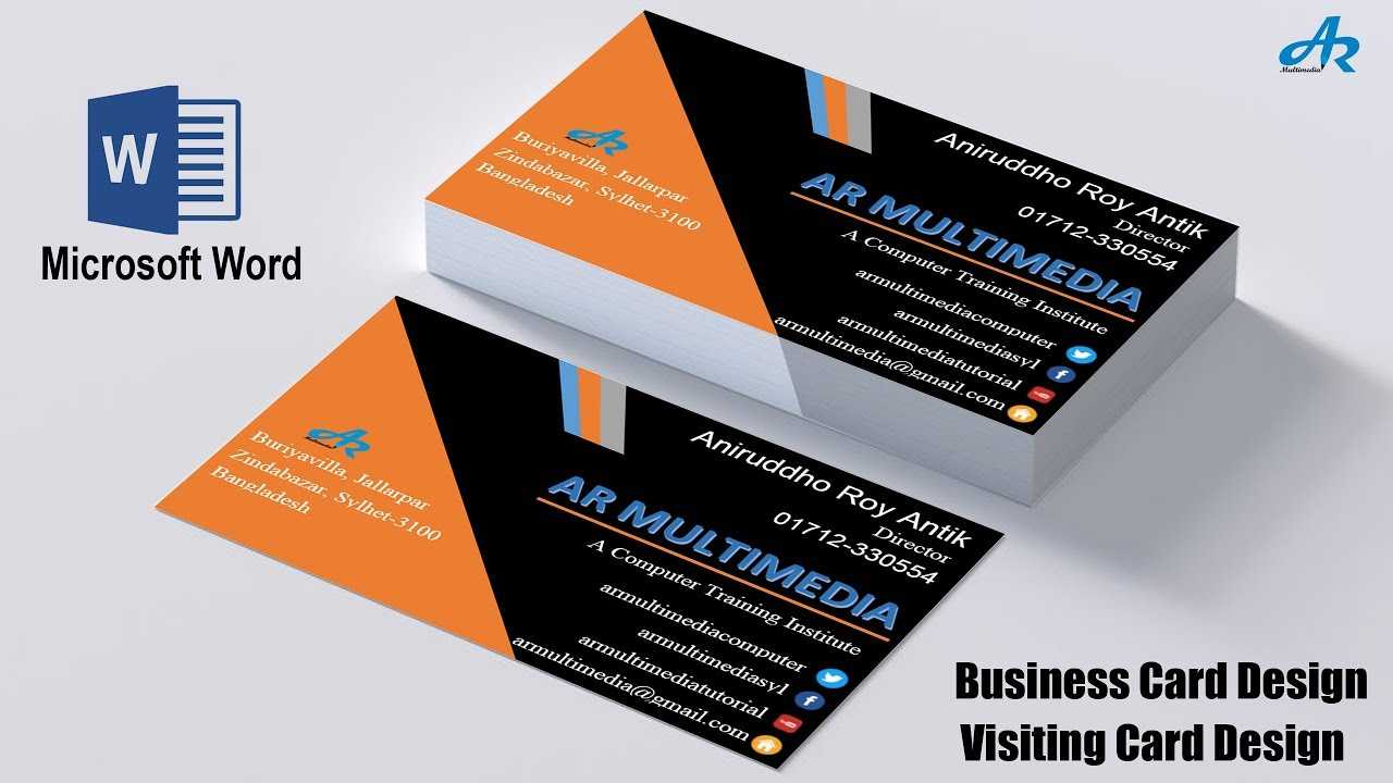 Ms Word Tutorial: How To Create Professional Business Card Design In Ms  Word|Biz Card Template 2013 In Word 2013 Business Card Template