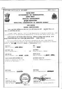 Procedure To Get Birth Certificate From Bmc (Mcgm) Mumbai inside Baby Death Certificate Template